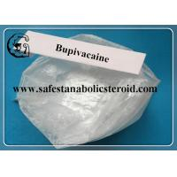 Buy cheap Raw Bupivacaine / Marcaine Local Anesthetic Drugs CAS 2180-92-9 For Pain Killer from wholesalers