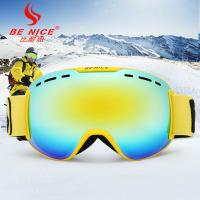 Buy cheap OTG Multicolor Lenses Snow Ski Goggles with Wind Dust UV 400 Protection from wholesalers