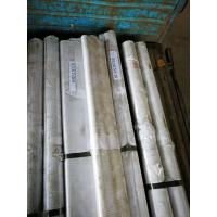 Buy cheap 440A 7Cr17MoV High Tensile Stainless Flat Bar WITH 10mm - 500mm Width from wholesalers