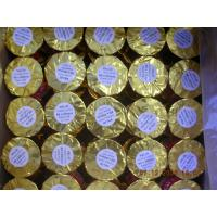 Buy cheap Thermal Cash Register Paper Rolls with plastic core from wholesalers