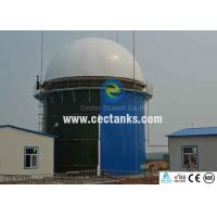 Buy cheap Leakproofness Glass Lined Panel Tank  Double Membrane Roof Biogas Storage Tank from wholesalers
