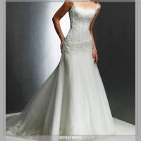 Buy cheap New Bridal Wedding Dress 5315 from wholesalers