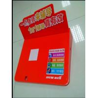 Buy cheap Glasses / Cosmetic Product Display Stands , Small Colorful Acrylic Brochure Holders from wholesalers