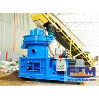 Buy cheap Wood Pellet Plant Manufacturer/Wood Pellet Line Price product