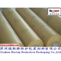Buy cheap VCI Antirust Coating Paper from wholesalers