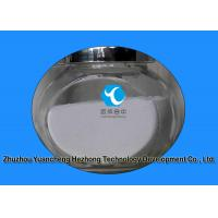 Buy cheap CAS 50-41-9 Raw Testosterone Powder Clomifene citrate For Capsule from wholesalers