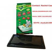 Buy cheap Mouse and Rats Glue Trap Glue Board Plastic Board  SKYPE ID:skysky81589 from wholesalers