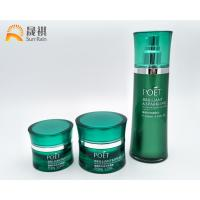 Buy cheap Acrylic Lotion Bottle Empty Cream Jar Cosmetic Packaging Set Bottle from wholesalers