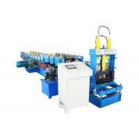 Buy cheap Cold Steel C And Z Purlin Machine , Profile Rolling Shutter Strip Making Machine from wholesalers
