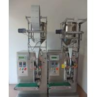 Buy cheap Liquid Filling And Sealing Machine , Vertical Plastic Water Bag Filling Sealing Machine from wholesalers