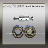 Buy cheap YOHOU synchronous generator rotor stator assembly magnetic field from wholesalers