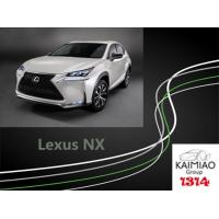 Buy cheap Lexus NX Electric Run Board With Automatic System , 2 Years Warranty from wholesalers