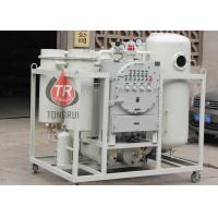 Buy cheap Reliable Waste Turbine Oil Filtration Machine Easy Move For Waterpower Station from wholesalers