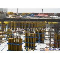 Buy cheap Steel Waling Wall Formwork Systems , Column Formwork Systems For Commercial Towers from wholesalers