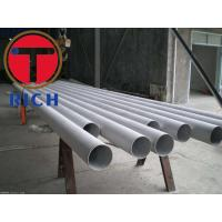 Buy cheap Duplex 201 304 316 Stainless Steel Pipe Duplex Seamless Steel Tube from wholesalers