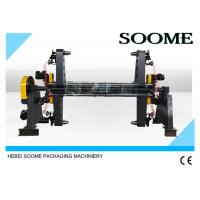 Buy cheap 1600mm Electric Shaftless Mill Roll Stand For Corrugated Paper Sheets Production Line from wholesalers