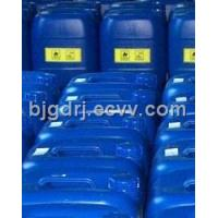 Buy cheap Caustic Soda Liquid 96%, 99% from wholesalers