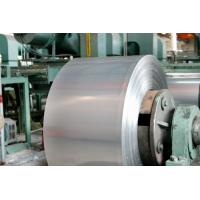 Buy cheap cold rolled stainless steel coil 201 grade 2b finish from Wholesalers