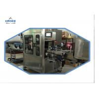 Buy cheap Automatic Shrink Sleeve Labeling Machine For Cup Class Steam Shrink Tunnel from wholesalers