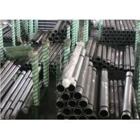 Buy cheap Cold Drawn Hollow Piston Rod For Pneumatics Cylinder Length 1m - 8m from wholesalers