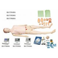 Buy cheap Senior mult-function nursing and CPR manikin - KM/CPR480A,CPR580A,CPR680A,nursing and CPR from wholesalers