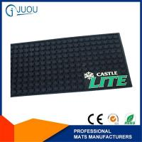 Buy cheap Promotional anti-silp custom personalised design logo rubber  bar mat from wholesalers