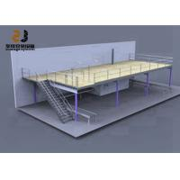 Buy cheap Heavy Duty Multi-Tier Industrial Storage Mezzanine Floors Easy Assembled from wholesalers