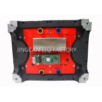 Buy cheap Indoor Stage Background LED Screen Aluminum Die Cast Cabinet SMD Video Slim Panel from wholesalers
