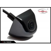Buy cheap Anti - Theft Rearview Car Camera System , NTSC TV Automotive Rear View Camera product