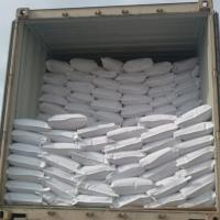 Buy cheap Concentrated Soy Protein from wholesalers