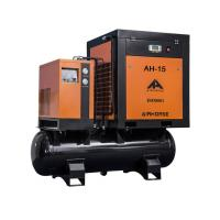 Buy cheap High quality 12 bar 15kw tank mounted small rotary screw air compressor from wholesalers