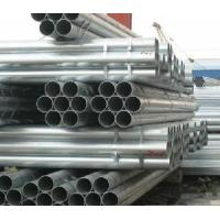 Buy cheap 20mn2 Seamless Steel Pipe (ASTM1524) from wholesalers