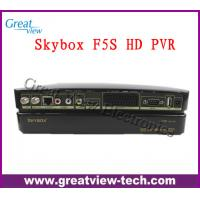 New Skybox F5S FTA satellite receiver with VFD Display