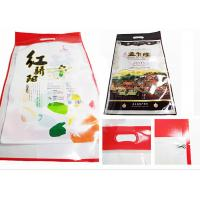 Buy cheap Big Plastic Zipper Pouch For Rice / Composite Food Packaging Pouches from wholesalers