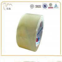 Buy cheap Heat resisting  packing  bopp gummed adhesive tape thickness 4.5 cm width 4 cm from wholesalers
