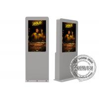 Buy cheap 65 Inch Wifi Outdoor Digital Advertising Screens Temperature Monitor Touch Screen from wholesalers