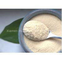 Buy cheap Halal Food Grade Pectin Powder Thickeners Carrageenan Instant Jelly Powder from wholesalers
