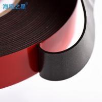 Waterproof PE Foam Tape , Structural Foam Glazing TapeHot Melt Adhesive