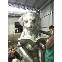 Buy cheap Dog Shape Stainless Steel Sculpture / Outdoor Garden Statues With Surface Polished from wholesalers