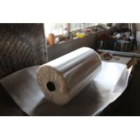 Buy cheap OEM Heat Reflective Aluminum Foil Jumbo Roll For Container Cover from wholesalers