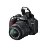 Buy cheap Nikon D3100 14.2MP Digital SLR Camera with 18-55mm f3.5-5.6 AF-S DX VR Nikkor Zoom Lens from wholesalers