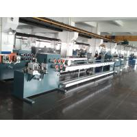 Buy cheap Full Automatic Plastic Strapping Machine , Pp Strapping Roll Making Machine from wholesalers