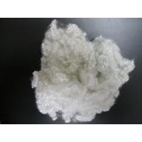 Buy cheap 7D * 64mm HCS Hollow Siliconized Polyester Staple Fiber,White from wholesalers