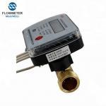 Buy cheap Liquid Flow Measure Device Ultrasonic Heat Meter from wholesalers