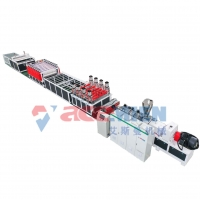 Buy cheap Thick 25mm 400kgs/H 1220mm Foam Plate Making Machine from wholesalers