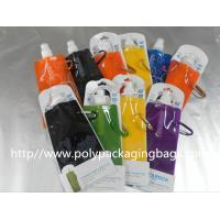 Buy cheap Colorful Printed Stand Up Pouch With Spout / Liquid Spout Bags from wholesalers