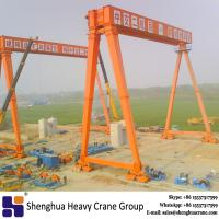 Buy cheap Double beam gantry crane 32 ton 35 ton for railway road construction from wholesalers
