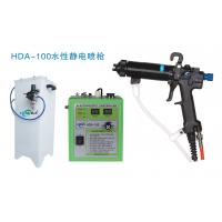 Buy cheap HDA-360  Manual electrostatic paint spray gun coating equipment / electrostatic spray gun China manufacture from wholesalers