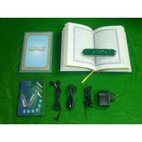 Buy cheap Built - in battery High quality software, hardware Digital islamic gift Quran Pen from wholesalers