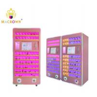 Buy cheap Lipstick Challenge Coin Pusher Machine Princess Party For Shopping Mall from wholesalers